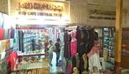 Souks (Gold, Spice and Textile)-2