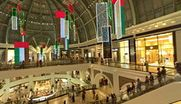 Mall of the Emirates-2