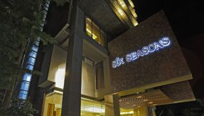 Six Seasons Hotel House 19 Road 96
