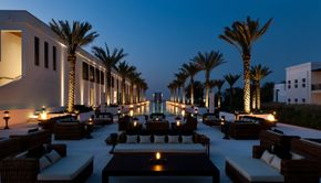 Chedi Muscat The