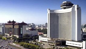 Beijing International Hotel