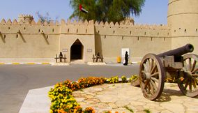 Musee national d Al Ain