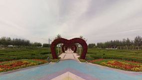 360 China Flower Expo Park