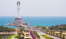 Nanshan Temple and the Goddess of Mercy