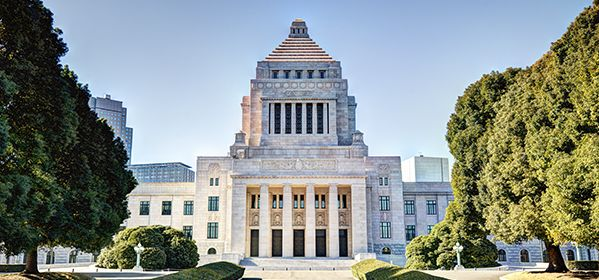 National Diet Building