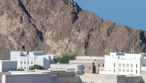 Omani French Museum