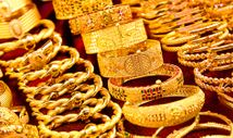 Souks (Gold, Spice and Textile)
