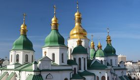 St Sophia s Cathedral