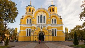 St Volodymyr s Cathedral