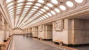 The Moscow Metro Station