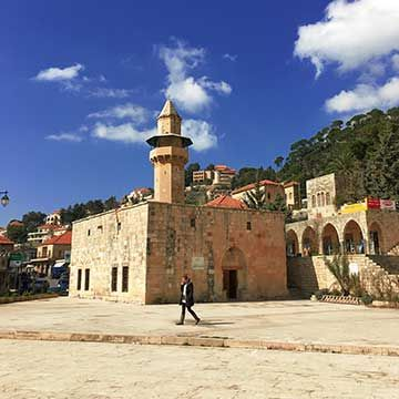 Things to do in El Chouf