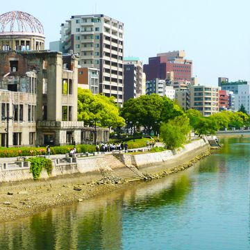 Things to do in Hiroshima