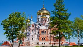 Things to do in Perm