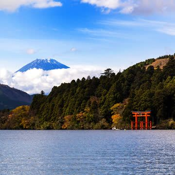 Things to do in Hakone