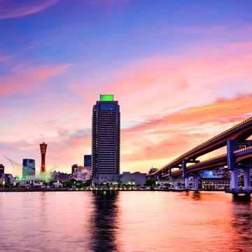 Things to do in Kobe