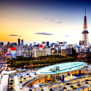 Things to do in Nagoya