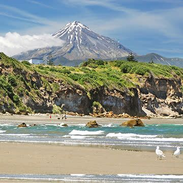 Things to do in New Plymouth