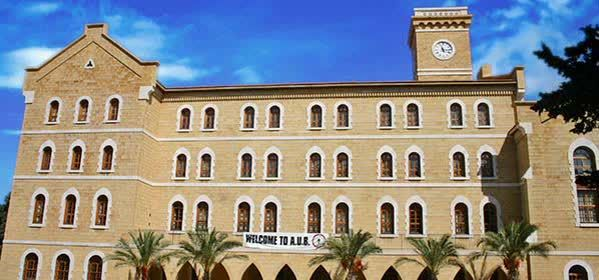 Things to do in Beirut - AUB Archaeological Museum