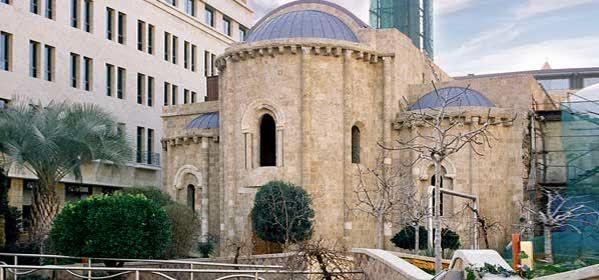 Things to do in Beirut - Amir Munzer Mosque