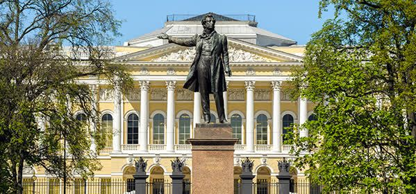 Things to do in Saint-Petersburg - Arts Square and the Russian Museum