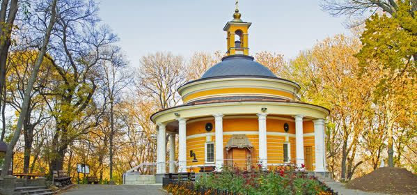 Things to do in Kiev - Askold's Grave Park