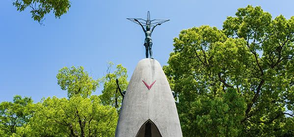 Things to do in Hiroshima - Children Peace Monument