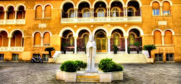 Things to do in Nicosia - Cyprus Museum
