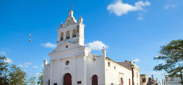 Things to do in Santa Clara - El Carmen Church