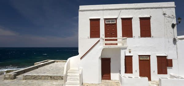 Things to do in Mykonos - Folklore Museum