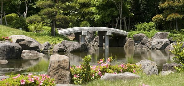 Things to do in Osaka - Fujita Garden