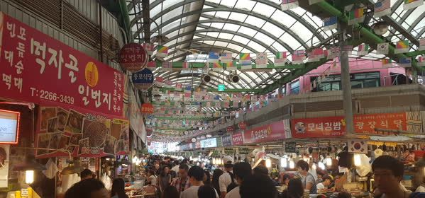 Things to do in Seoul - Gwangiang Market