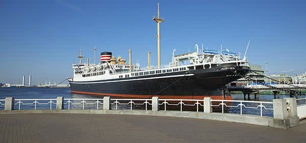 Things to do in Yokohama - Hikawa Maru