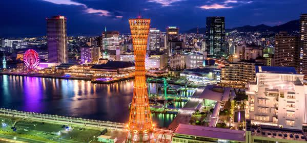 Things to do in Kobe - Kobe Port Tower
