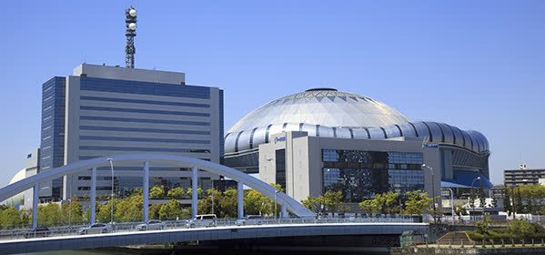 Things to do in Osaka - Kyocera Dome
