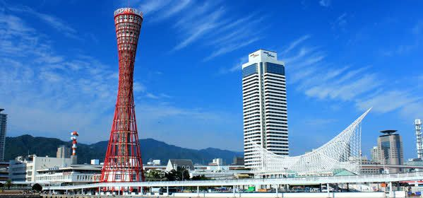 Things to do in Kobe - Meriken Park