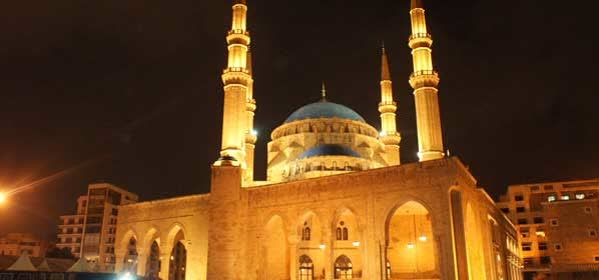 Things to do in Beirut - Mohammad Al-Amin Mosque