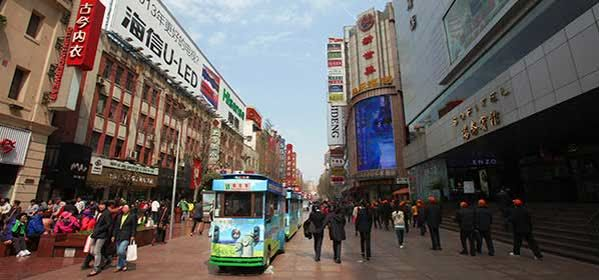 Things to do in Shanghai - Nanjing Road