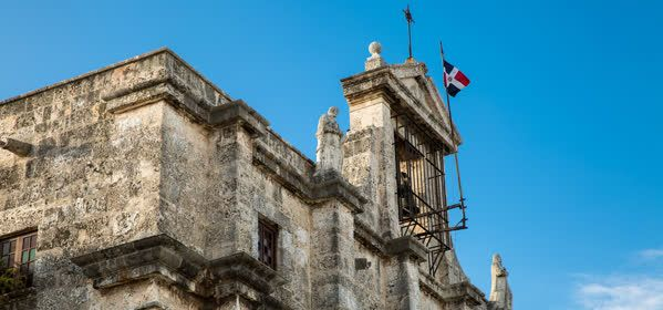 Things to do in Santo Domingo - National Pantheon