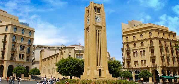 Things to do in Beirut - Place de L'Etoile