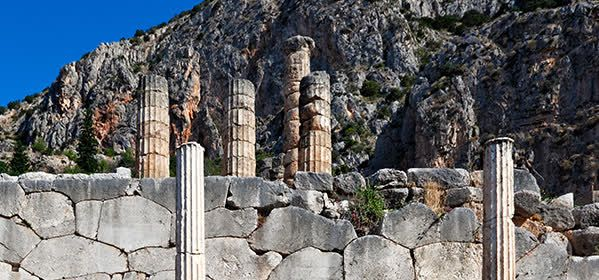 Things to do in Delphi - Polygonal Wall