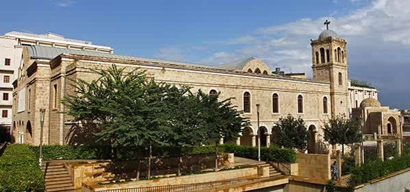 Things to do in Beirut - Saint George Greek Orthodox Cathedral