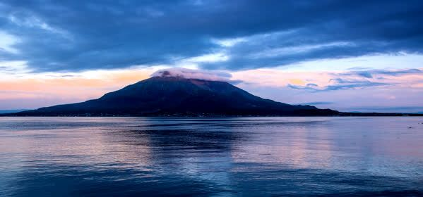 Things to do in Kagoshima - Sakurajima