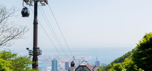 Things to do in Kobe - Shin Kobe Ropeway