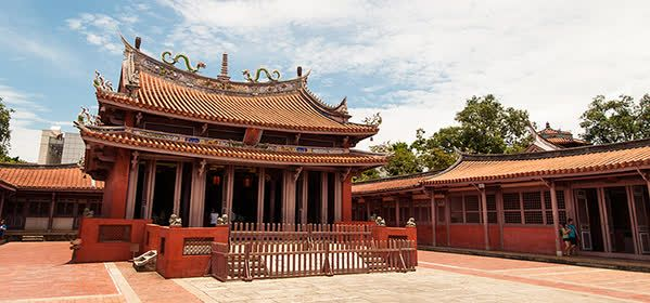 Things to do in Tainan - Taiwan Confucian Temple