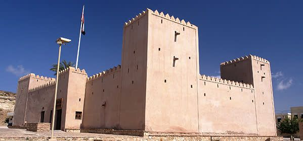 Things to do in Salalah - Taqah Castle