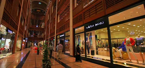 Things to do in Abu Dhabi - The Souk