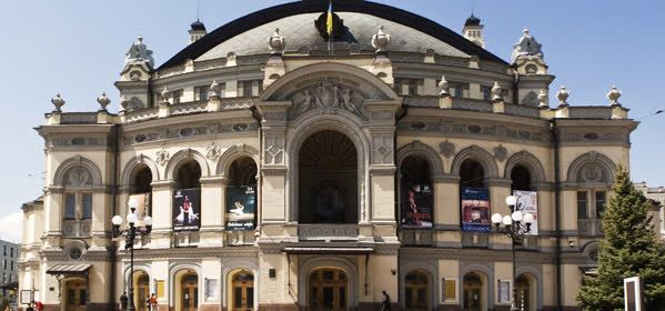 Things to do in Kiev - Ukrainian National Opera