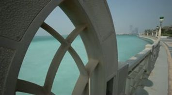 title: Abu Dhabi a city for the 21st century