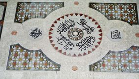 Arabic Caricature Inscriptions in Walls Interior of Palace