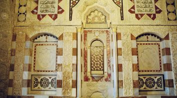title: Beautifully Designed Wall inside the Palace